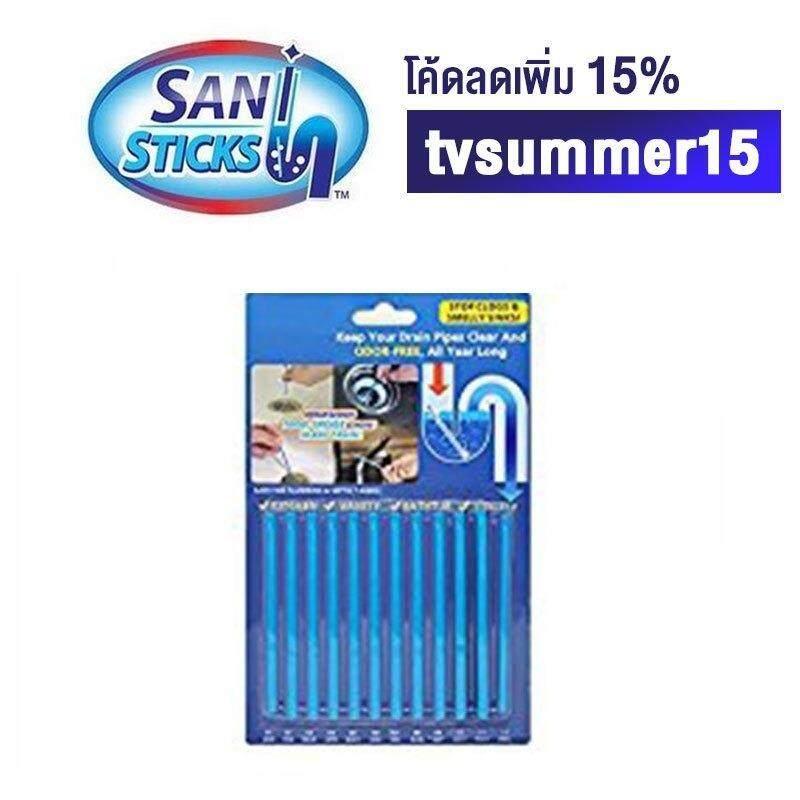 ขาย Sani Sticks ของแท้ แท่งทำความสะอาดท่อน้ำ ทำความสะอาดท่อ กันท่ออุดตัน แท่งสีฟ้าไร้กลิ่นรบกวน ออนไลน์ ใน สมุทรปราการ