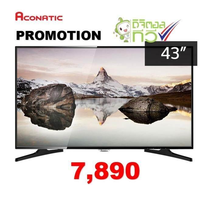 ราคา Aconatic Led Tv Full Hd 43 นิ้ว รุ่น An Lt4301 เป็นต้นฉบับ