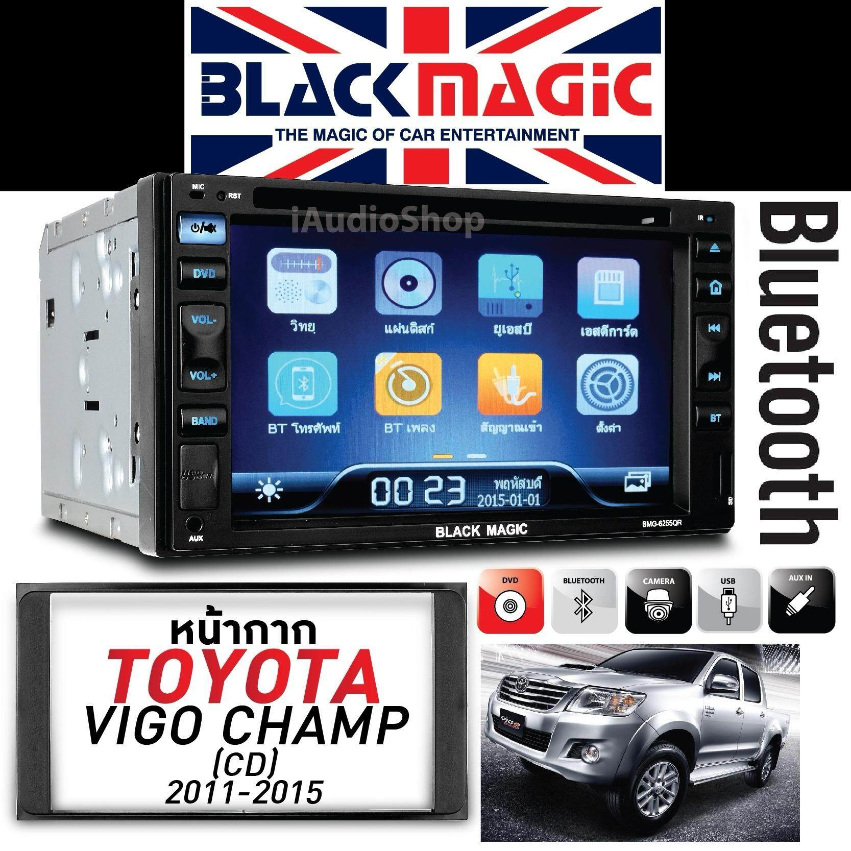 ราคา Black Magic วิทยุติดรถยนต์ จอติดรถยนต์ เครื่องเล่นติดรถยนต์ เครื่องเสียงรถยนต์ แบบ 2 Din ขนาด6 25 พร้อมหน้ากาก โตโยต้า วีโก้ แชมป์ Toyota Vigo Champ Cd 11 15 ถูก