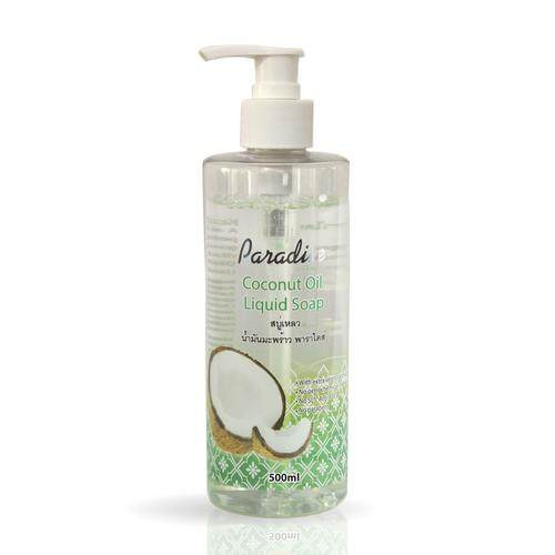 ขาย Paradise Coconut Oil Liquid Soap สบู่เหลว น้ำมันมะพร้าว 500Ml ราคาถูกที่สุด