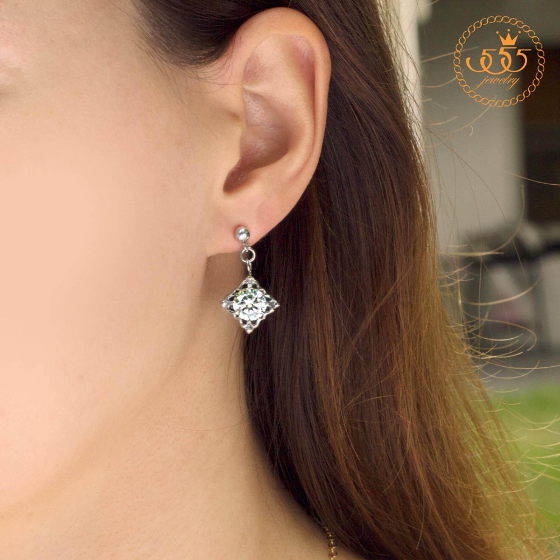 ส่วนลด 555Jewelry ต่างหูแบบก้านเสียบ ประดับด้วย Cz สีขาว รุ่น Ssch 035E สี Steel ต่างหู ต่างหูแฟชั่น ต่างหูหนีบ ต่างหูทอง ต่างหูเงิน ต่างหูผู้หญิง ไทย