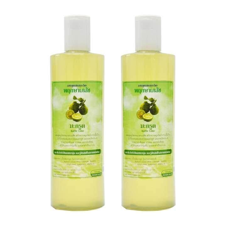 ส่วนลด Kaffir Lime Shampoo พฤกษาเภสัช แชมพูมะกรูดใส 400 Ml แพคคู่ ราคาพิเศษ