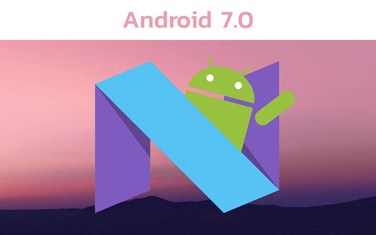 Android 7.0.jpg