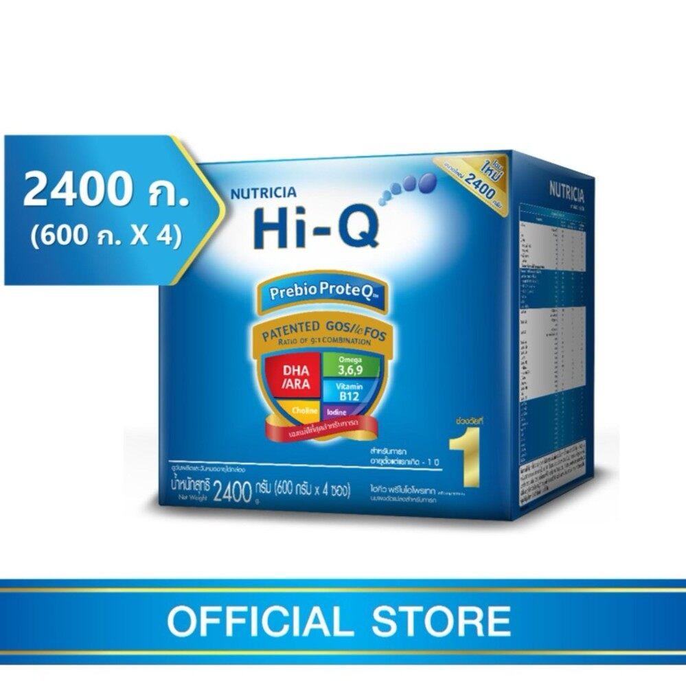 นมผง Hi-Q ไฮคิว พรีไบโอโพรเทก 2400 กรัม (ช่วงวัยที่ 1)