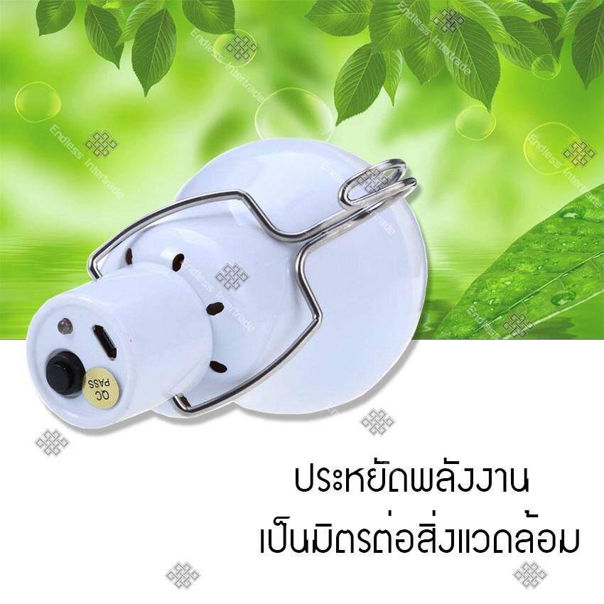 1 Solar Bulb.jpg