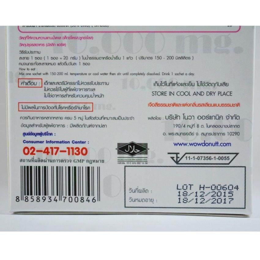 donut-collagen-10000-mg-10-1457321308-3200281-3-zoom.jpg