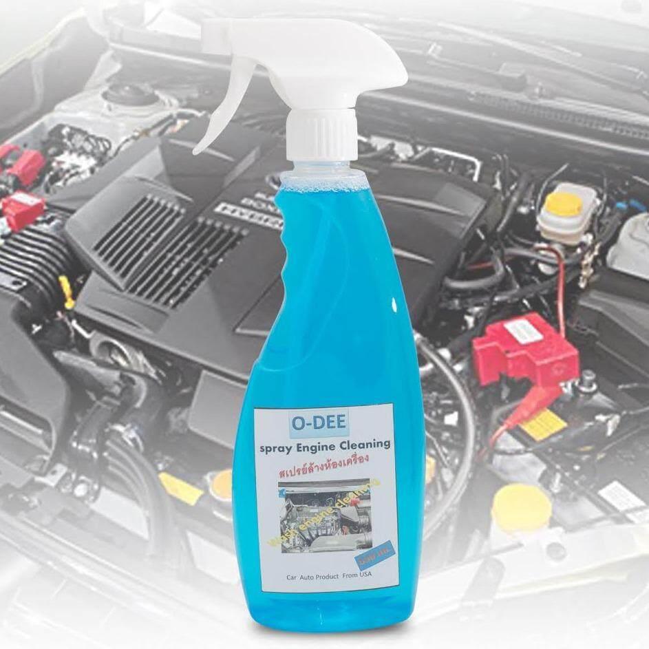 สเปร์ยน้ำยาทำความสะอาด น้ำยาล้างห้องเครื่องยนต์ 650 ml สำหรับรถยนต์