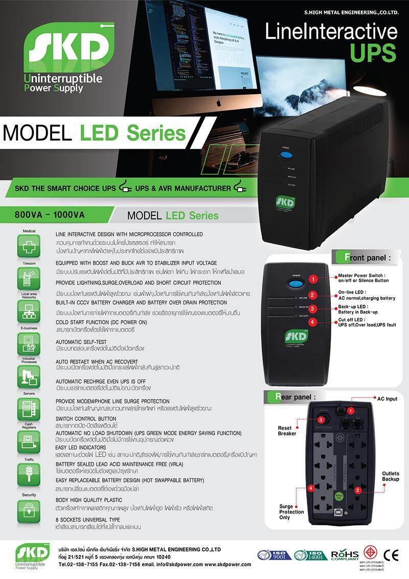 LED-1000VA.jpg