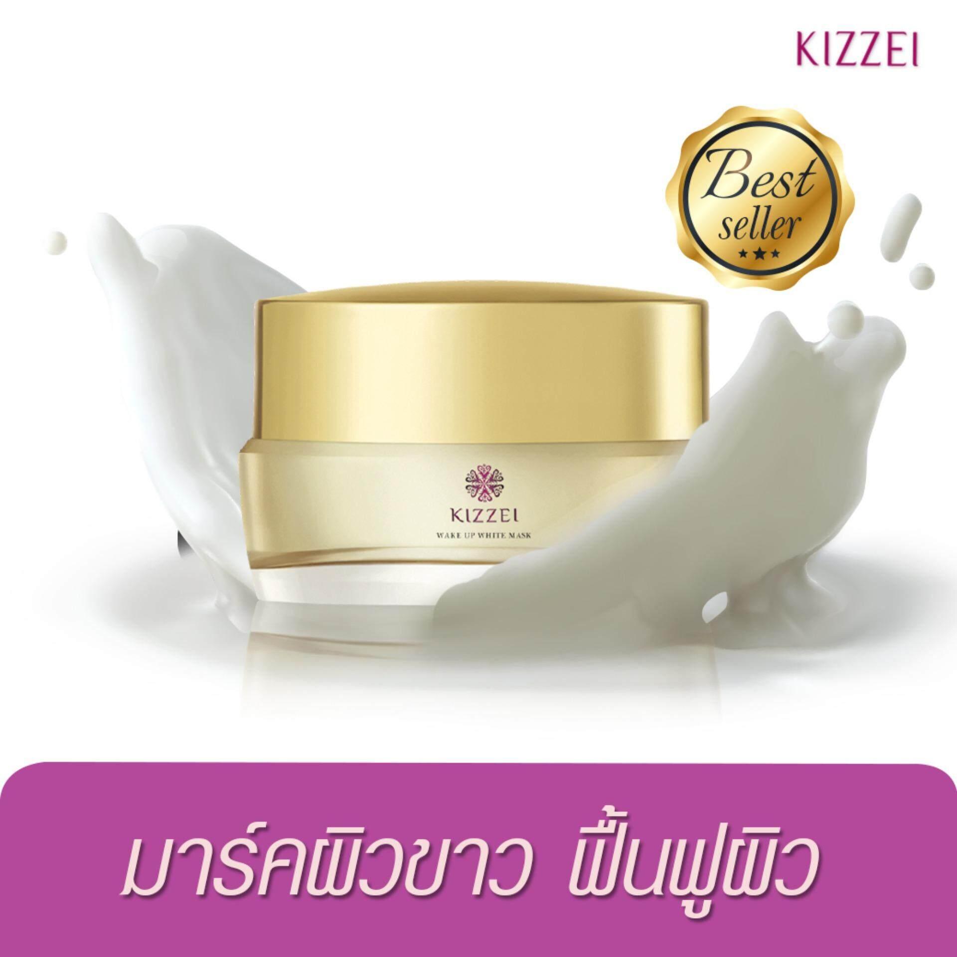 โปรโมชั่น Kizzei มาร์คผิวขาว ฟื้นฟูผิวพัง Wake Up White 30G มาร์กหน้าเด้ง ของแท้ 100 ส่งเร็ว Kizzei