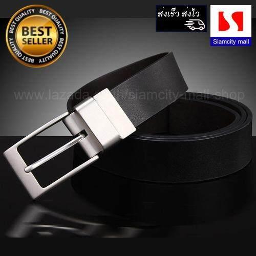 ขาย Siamcity Mall เข็มขัดสลับ 2 สี เข็มขัดหนังแท้ เข็มขัดผู้ชาย เข็มขัดหนังแท้ผู้ชาย สลับ 2 สี สีดำ สีน้ำตาล Men S Genuine Leather Black Brown Belt