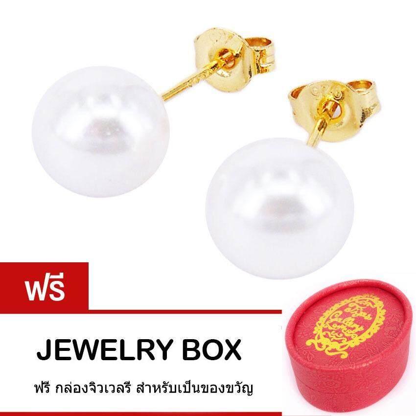 ซื้อ Tips Gallery ต่างหูเงินแท้ มุกเปลือกหอยแท้ ธรรมชาติ สีขาว 8 Mm รุ่น Le Pearl Design White Fresh Water Pearl Stud Earring Tes188 Tips Gallery ออนไลน์