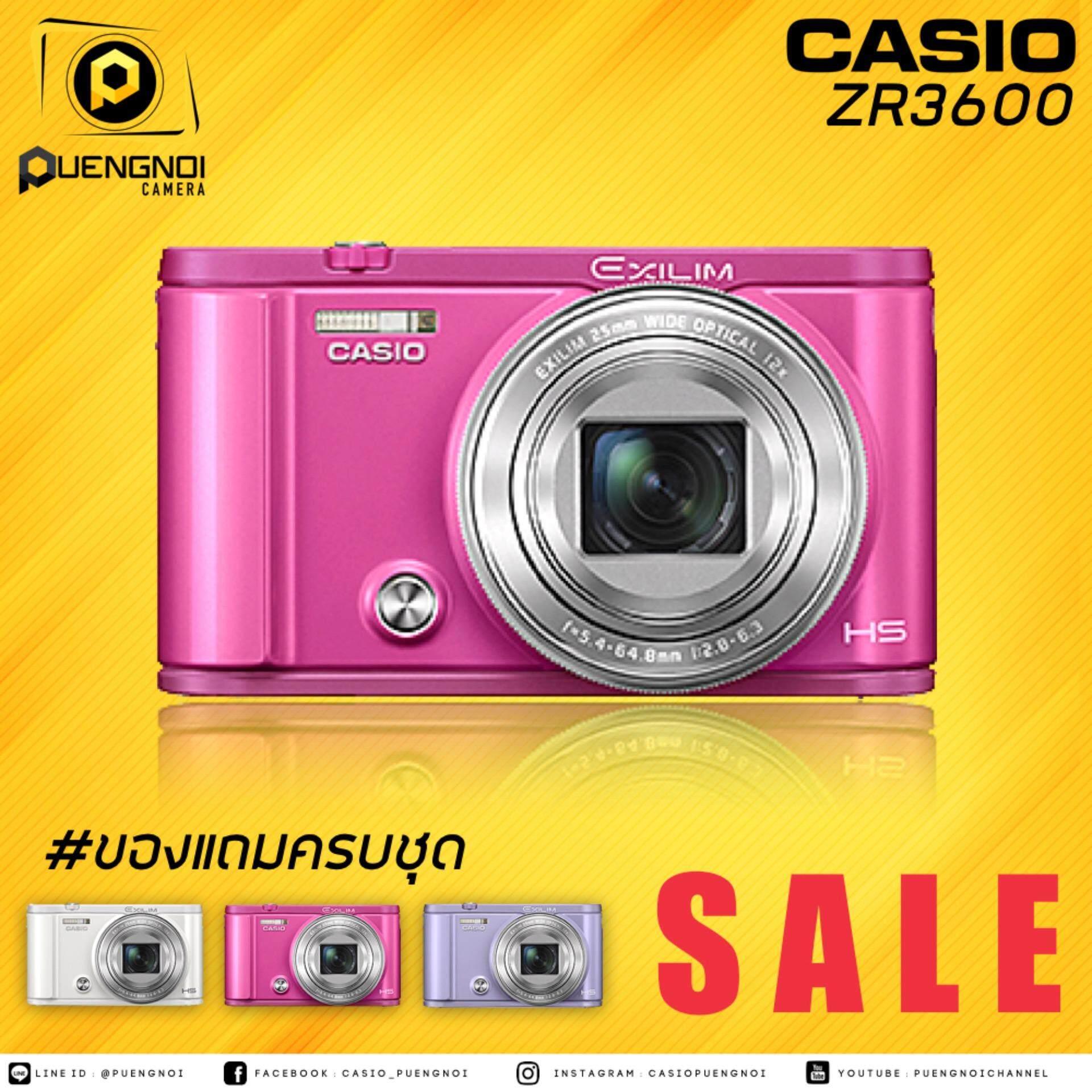 ซื้อ Casio Exilim Zr3600 Casio ถูก