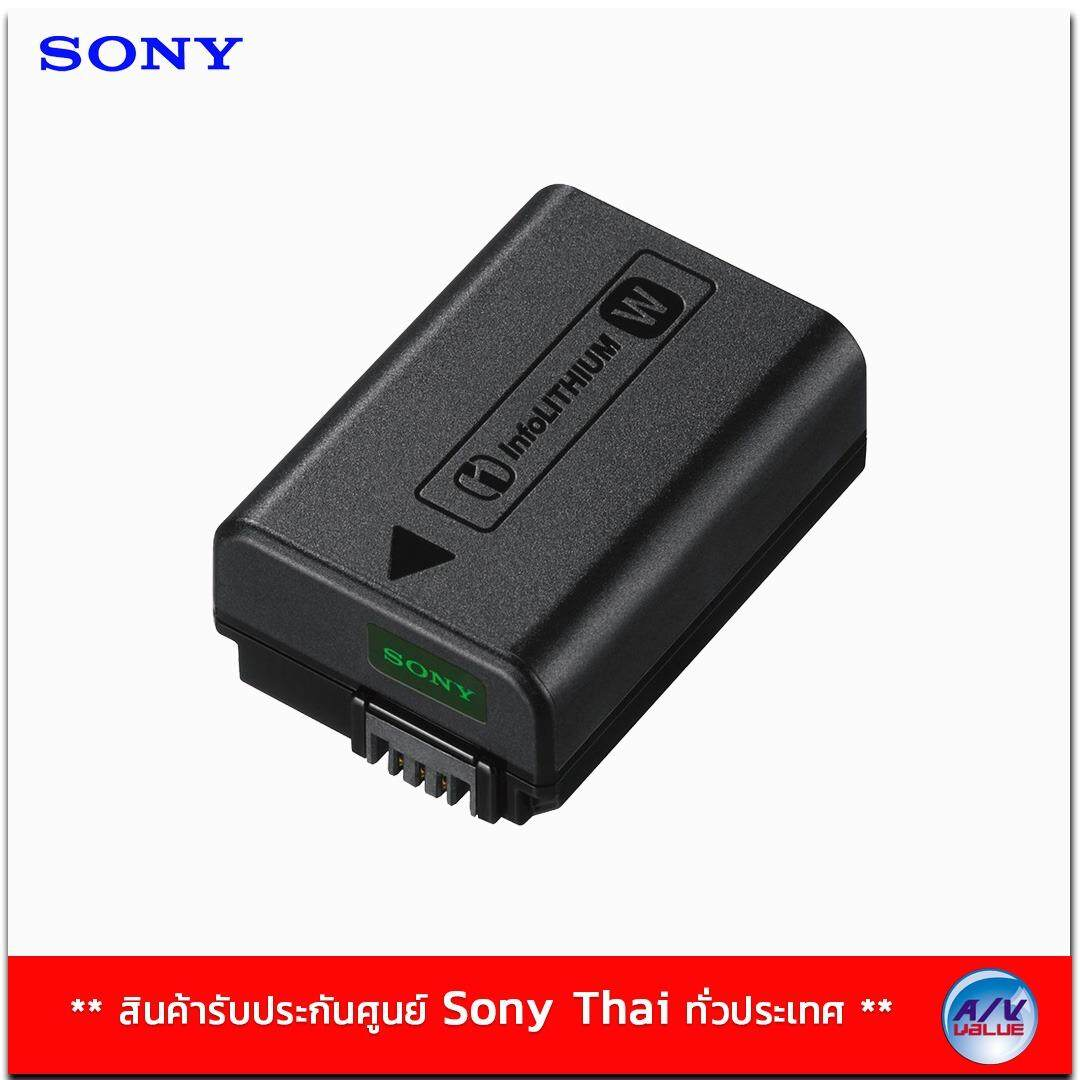 Sony Np Fv50 Rechargeable Lithium Ion Battery Pack Black ใน กรุงเทพมหานคร