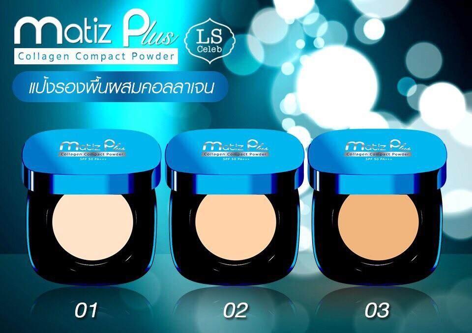 Matiz Plus Compact Powder 1.jpg
