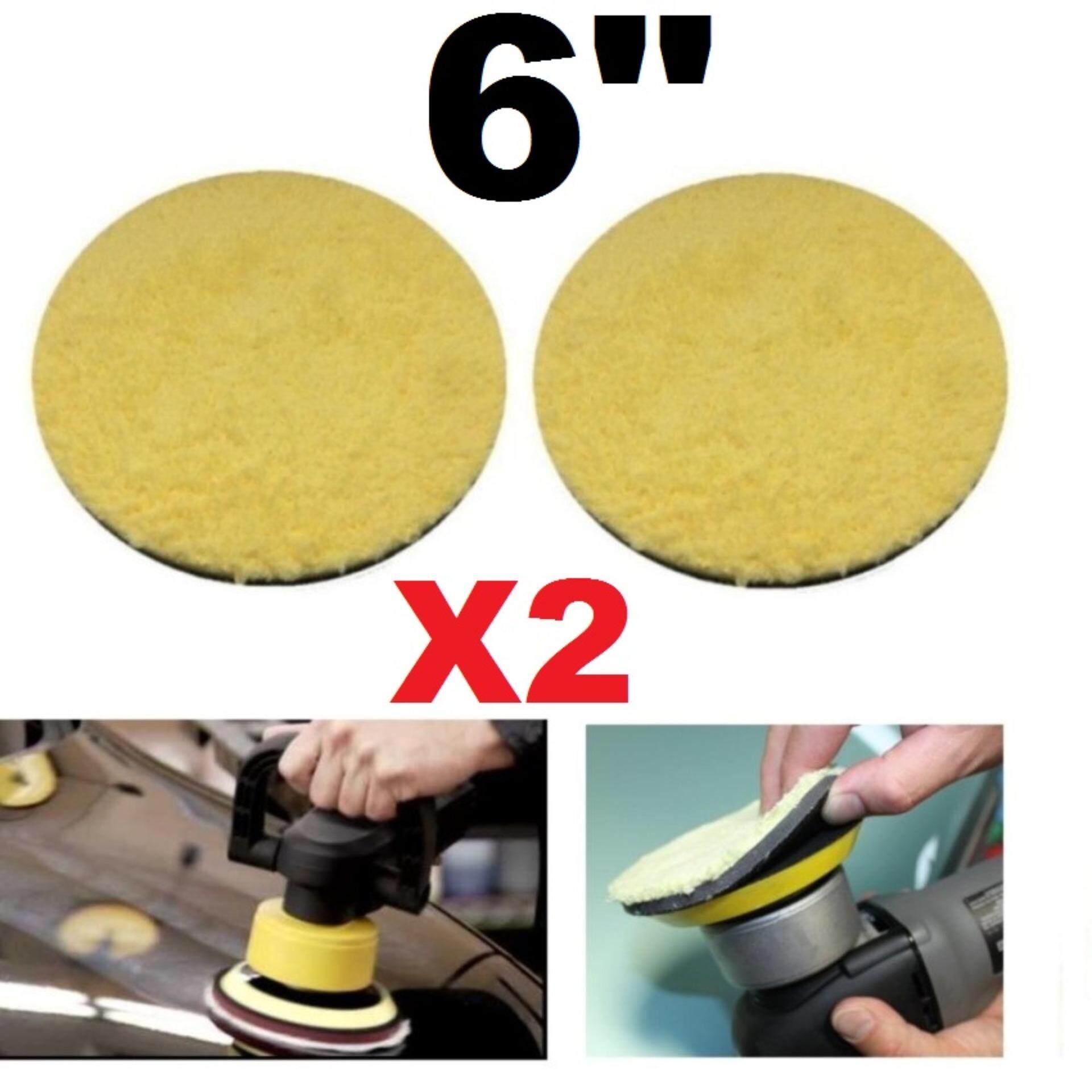 ราคา X2ชิ้น แผ่นไมโครไฟเบอร์ขนาด 6 นิ้ว แพคคู่ ใช้กับเครื่องขัดสีรถ Microfiber Polishing Sponge Pad 6Inch Itp ออนไลน์