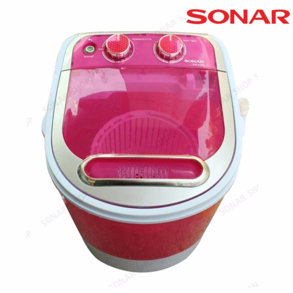Sonar เครื่องซักผ้ามินิฝาบน ปั่นแห้งในตัว 2in1 รุ่น EW-A160 2.5 กิโล
