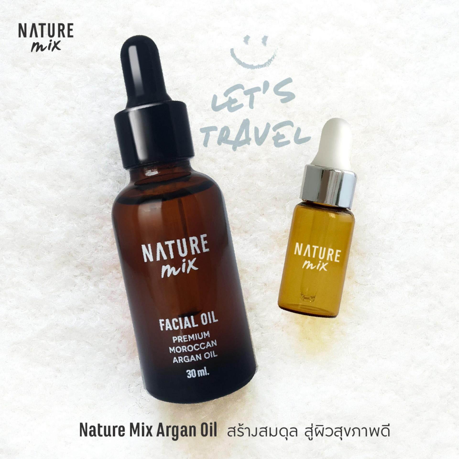 Naturemix Argan Oil อาร์แกน ออยล์ 30Ml พร้อมขวดแบ่งสำหรับเดินทาง กรุงเทพมหานคร