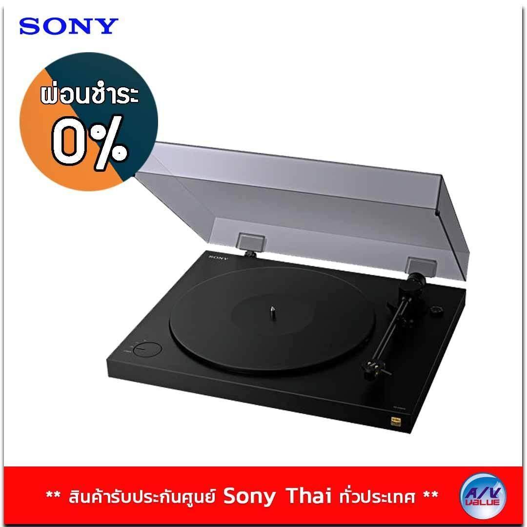 ขาย Sony เครื่องเล่นแผ่นเสียง ระดับ Hi Res Audio รุ่น Ps Hx500 Sony ออนไลน์