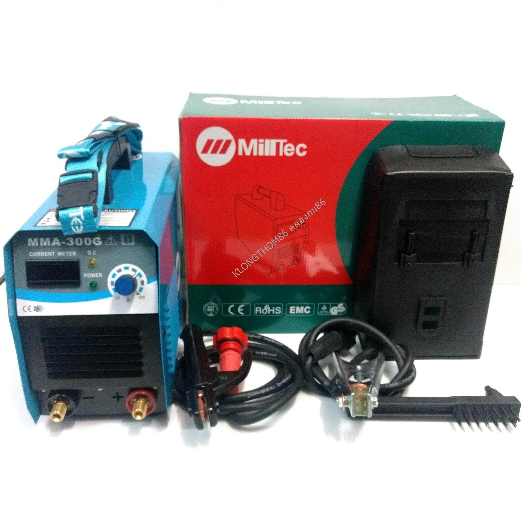 ราคา เครื่องเชื่อม ตู้เชื่อมระบบ Inverter ยี่ห้อ Miltec รุ่น Mma 300G