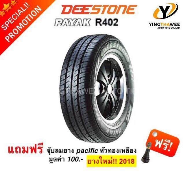 ราคา Deestone ยางรถยนต์ รุ่น Payak R402 205 70R15 Black ใหม่ ถูก
