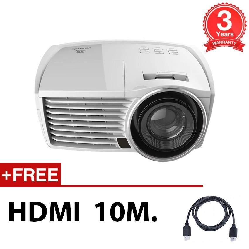 ราคา Vivitek H1186 Home Theater Full Hd 1080P สำหรับดูหนัง White Free Hdmi 10M Vivitek