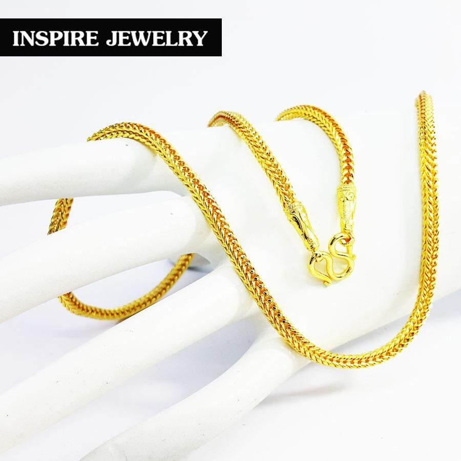 ขาย Inspire Jewelry สร้อยคอลายยอดนิยมที่สุด ลายสี่เสาจิกเพชรตลอดเส้น เชือกหัวจรวด งานปราณีต สวยงาม แบบร้านทอง พร้อมถุงกำมะหยี่ มีให้เลือก หนัก 3 บาท 20 นิ้ว และ ยาว24 สวมคอได้ หุ้มทองแท้ 100 Or Gold Plated ผู้ค้าส่ง