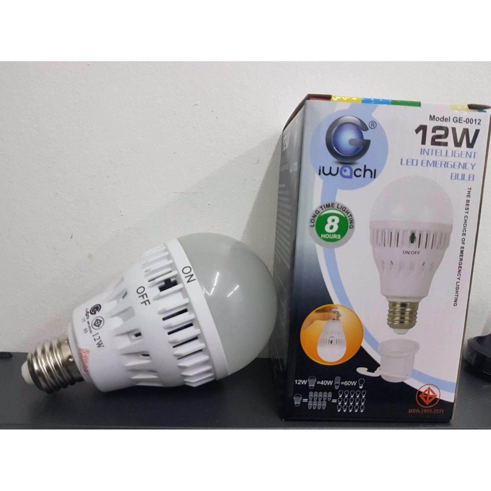 ขาย หลอดไฟอัจฉริยะ อัตโนมัติ เมื่อไฟดับ แสงเดยไลท์ Iwachi Emergency Led 12W 2 หลอด ราคาถูกที่สุด