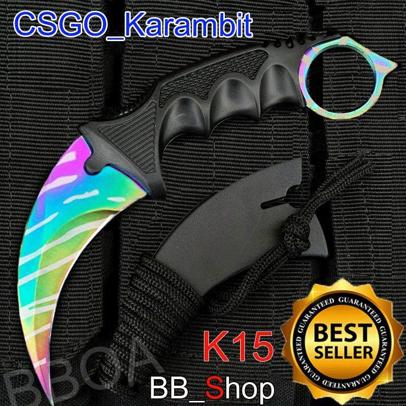 โปรโมชั่น Karambit Knife มีดพก มีดคารัมบิต มีดเดินป่า มีดใบตาย มีดควง ใบคมและแหลม นนทบุรี