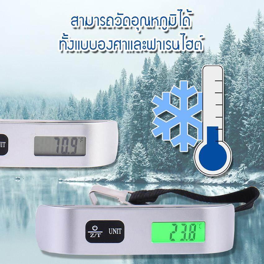 4 Travel Scales Yw-004.jpg