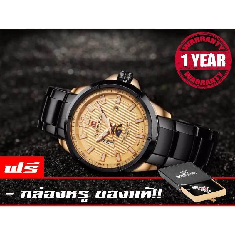 ขาย Naviforce Watch นาฬิกาข้อมือผู้ชาย สายแสตนเลสแท้สีดำ หน้าปัดทอง มีช่องบอกกลางวัน กลางคืน มีวันที่ สัปดาห์ กันน้ำ รับประกัน 1ปี Nf9084 ดำทอง ออนไลน์