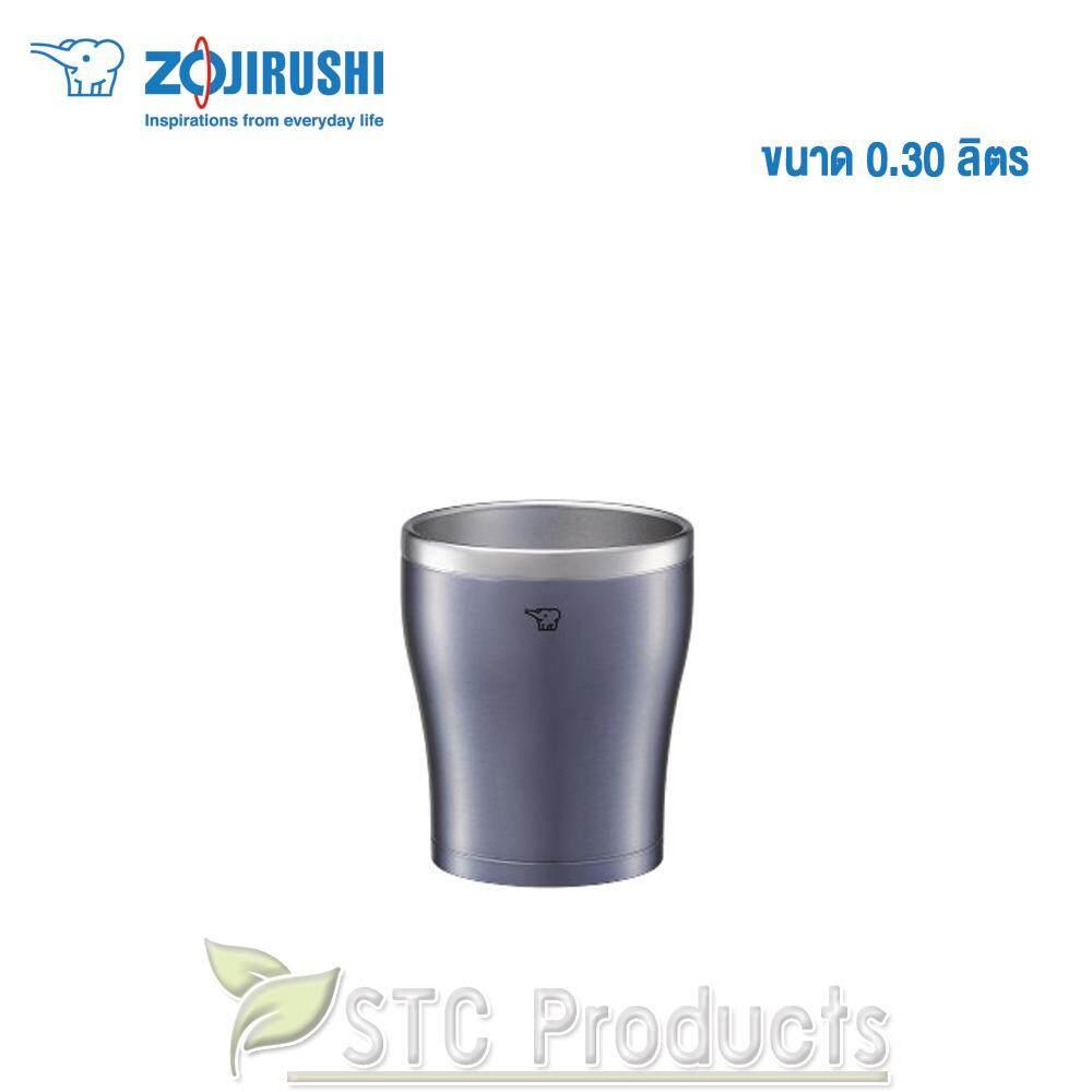 Zojirushi Tumbler แก้วสูญญากาศเก็บความร้อน/เย็น 0.30 ลิตร รุ่น SX-DN30