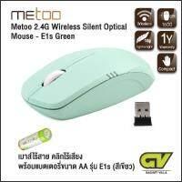 E1S-GRN-200x200.jpg