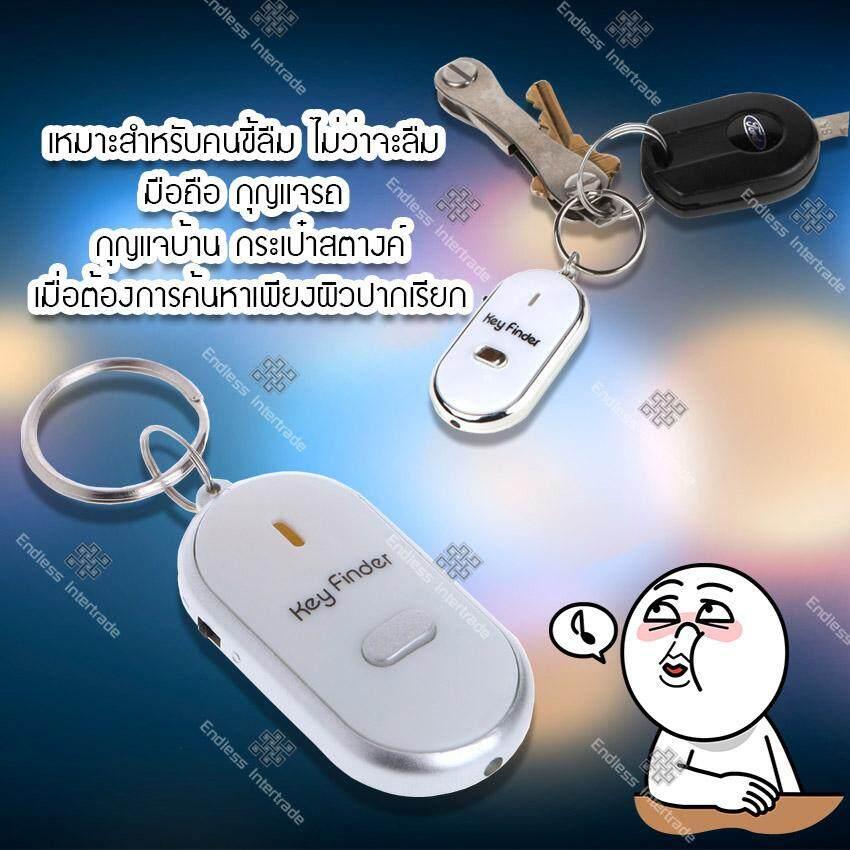 4 Key_Finder_1.jpg