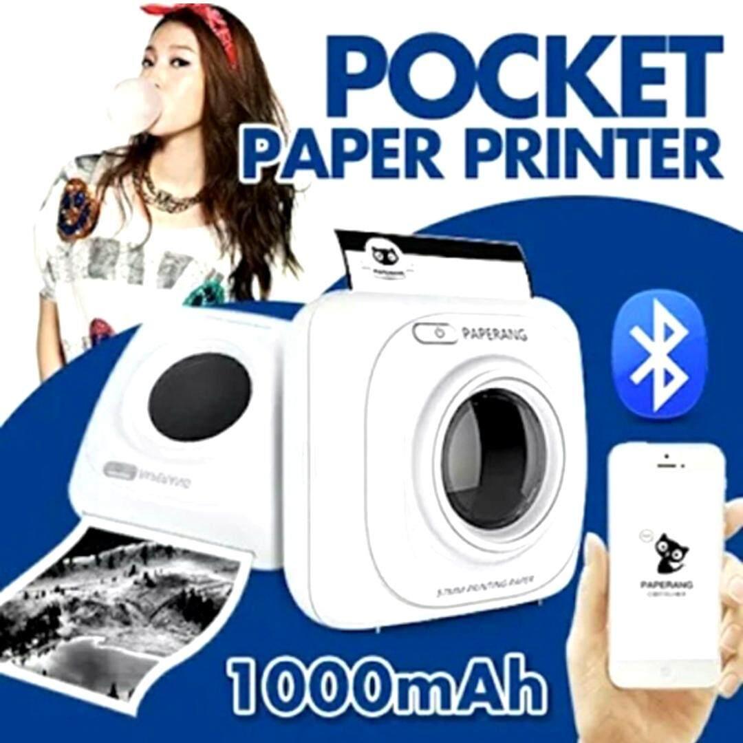 โปรโมชั่น เครื่องพิมพ์พกพา เชื่อมต่อกับโทรศัพท์มือถือ ผ่าน Bluetooth ไร้สาย Paperang P1 Printer Portable Bluetooth 4 Printer Photo Printer Phone Wireless Connection Printer 1000Mah Lithium Ion Batter Paperang
