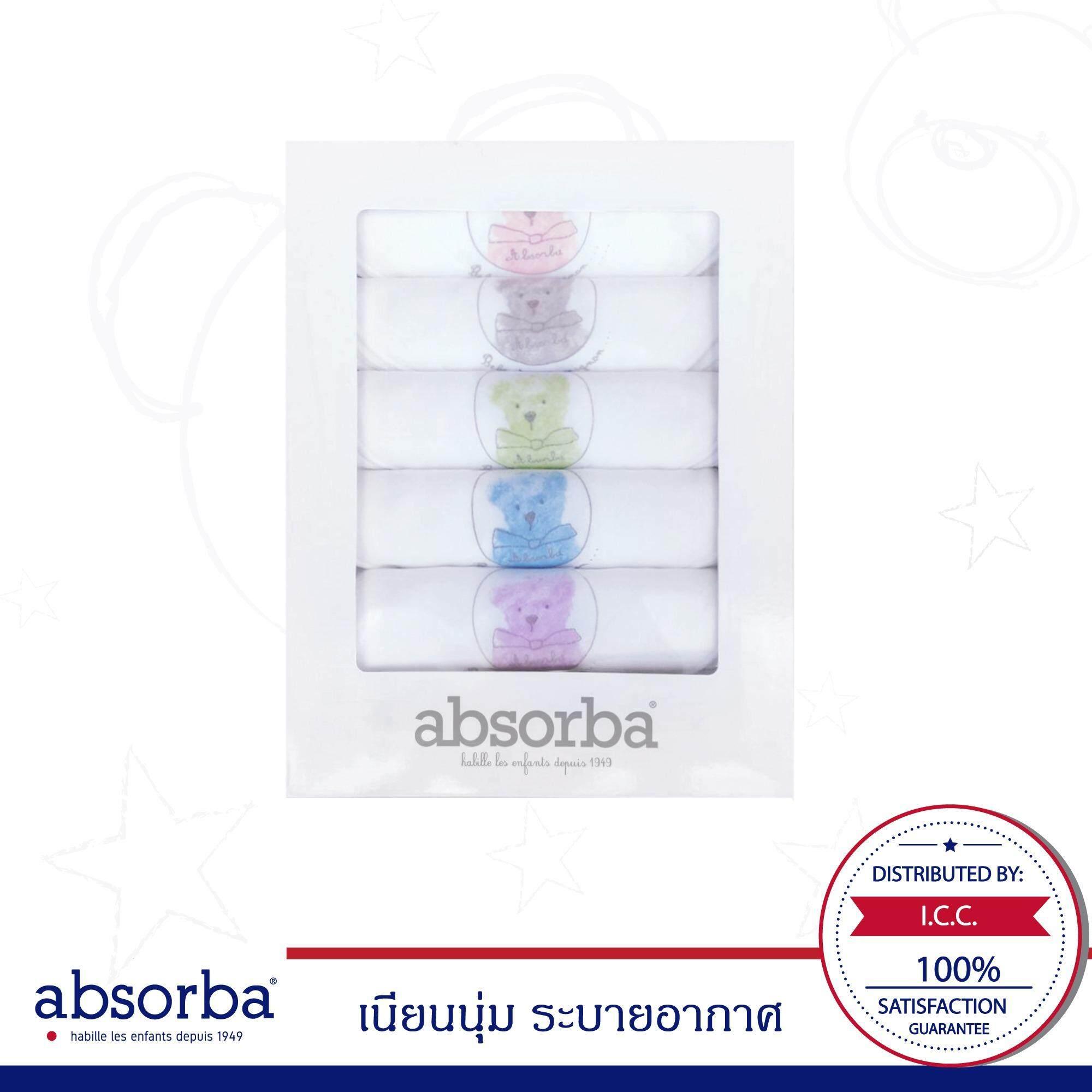ขาย Absorba ผ้าอ้อมผ้าสาลู ขนาด 30 30 ถูก