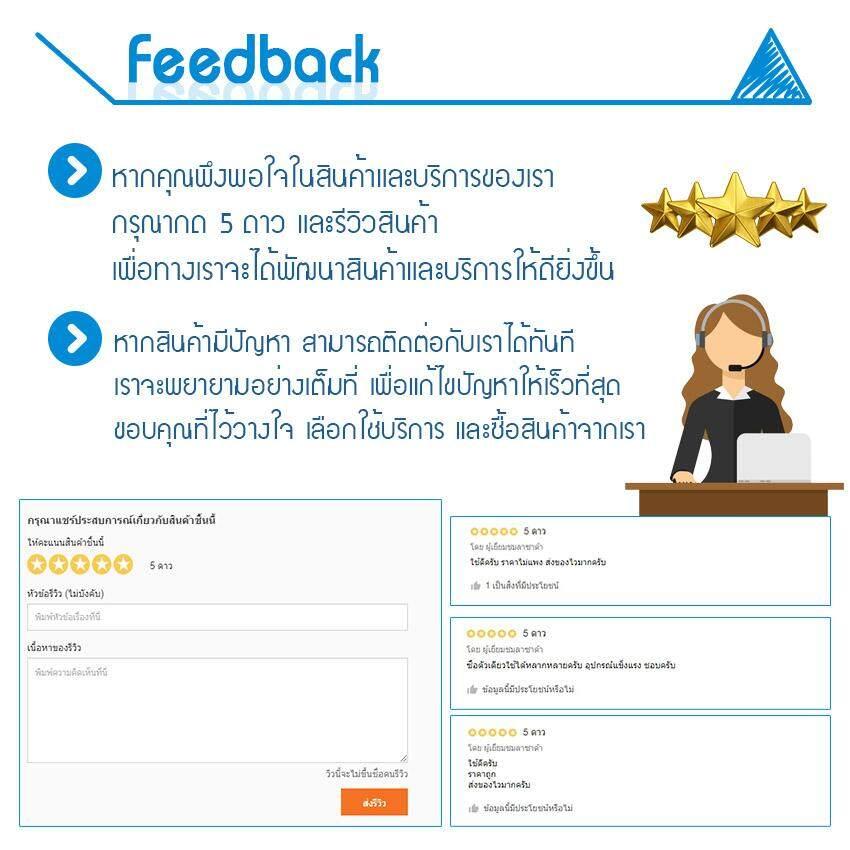 4 feedback.jpg