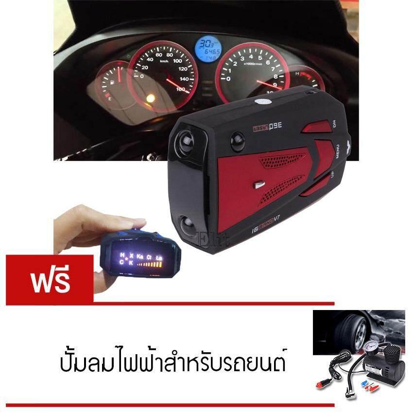 โปรโมชั่น Elit เครื่องเตือนตรวจจับความเร็ว Car Radar Detector แถมฟรี ปั้มลมไฟฟ้าสำหรับรถยนต์ Elit ใหม่ล่าสุด
