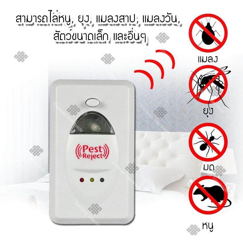 1 Anti mosquito 2.jpg
