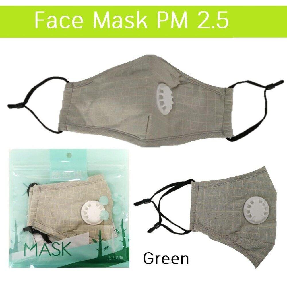 ส่วนลด สินค้า A Bloom แพ็ค 1 ฟรี 1 ผ้าปิดจมูก กรองอากาศ Pm 2 5 Face Mouth Pm 2 5 Protection Gauze Mask