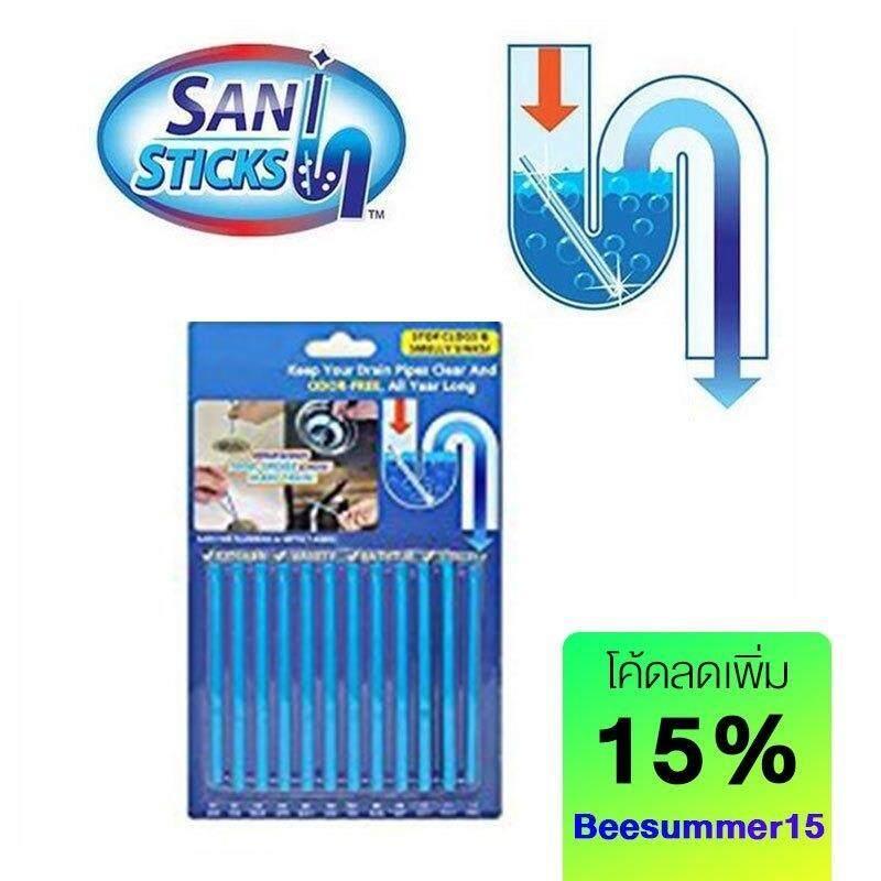 ซื้อ Sani Sticks 1 แพค แท่งทำความสะอาดท่อน้ำ ทำความสะอาดท่อ กันท่ออุดตัน แท่งสีฟ้าไร้กลิ่นรบกวน ออนไลน์ ถูก
