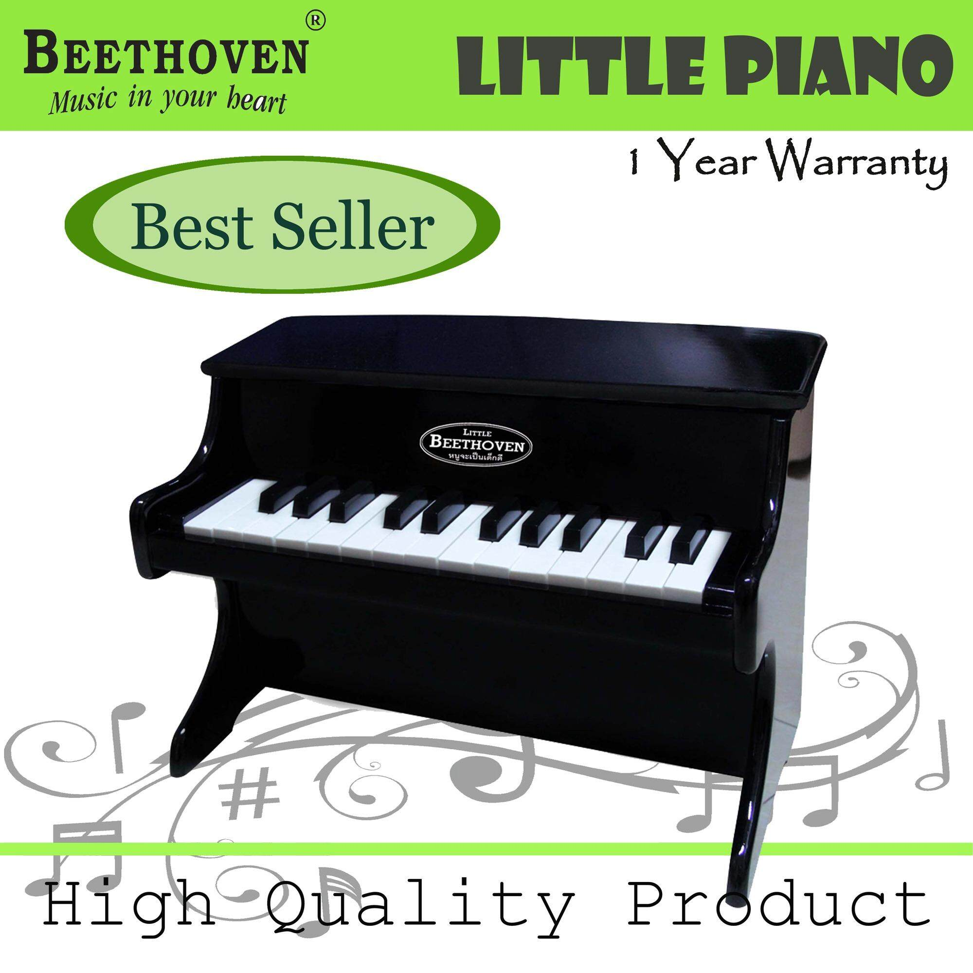 Beethoven Mini Piano Little - Black เปียโนเด็ก