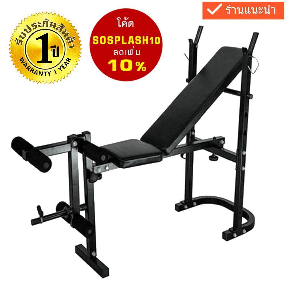 ขาย Avarin เก้าอี้บาร์เบล เก้าอี้ปรับระดับพร้อมแร็ควาง บาร์เบล รุ่น Activa สีดำ