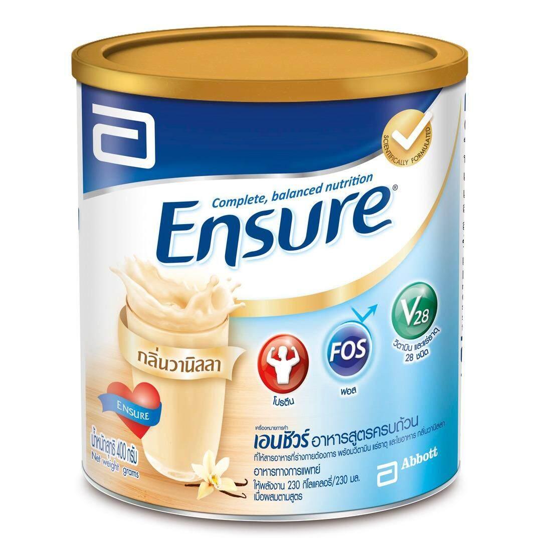 ซื้อ Ensure Vanilla Flavor 400 กรัม เอนชัวร์ ใน กรุงเทพมหานคร