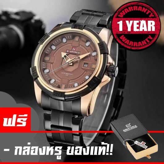 ราคา Naviforce Watch นาฬิกาข้อมือผู้ชาย สายแสตนเลสแท้ดำ หน้าปัดพื้นน้ำตาล ช่องบอกมีวันที่ กันน้ำ รับประกัน 1ปี รุ่น Nf9079 น้ำตาล ใหม่