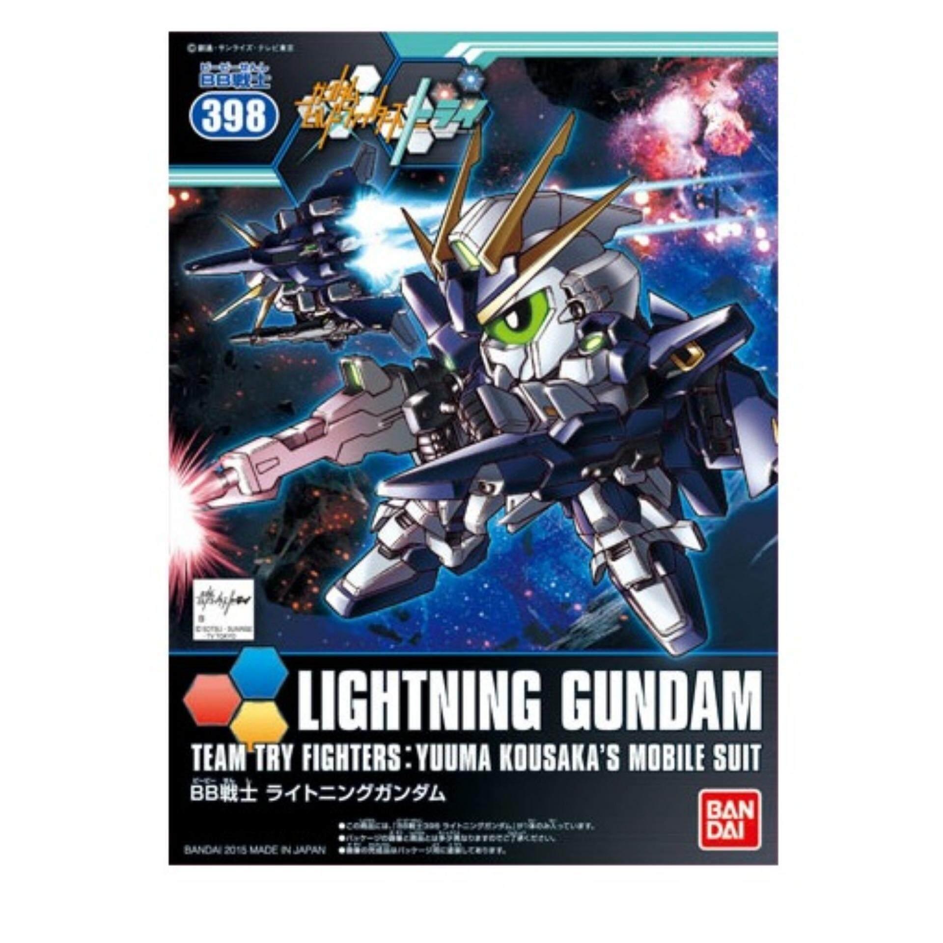 Bandai SD 398 Lightning Gundam