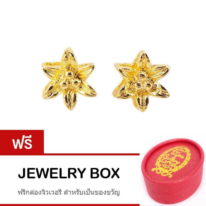 ราคา Tips Gallery ต่างหู เงิน 925 หุ้ม ทองคำ แท้ 24K รุ่น Exotic Orchids Design Tes114 ฟรี กล่องจิวเวลรี