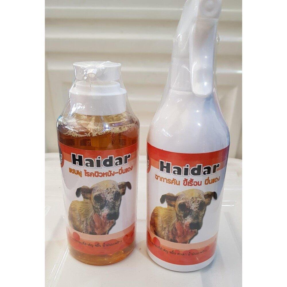 โปรโมชั่น Haidar สเปรย์ รักษาขี้เรื้อน สุนัข เเมว ผื่นแดง และ แชมพู ซื้อ คู่ ถูกกว่า 500 Ml ถูก
