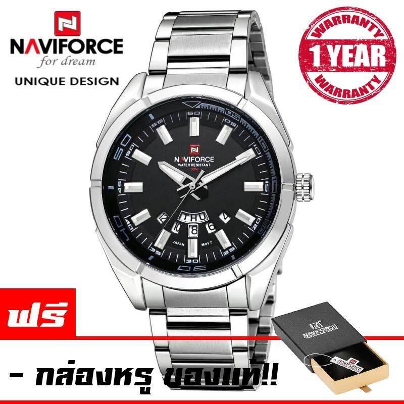 ราคา Naviforceนาฬิกาข้อมือผู้ชาย สายแสตนเลสแท้ สีเงิน หน้าดำ มีวันที่ กันน้ำ รับประกัน 1ปี รุ่นNf9038 สีเงิน ใหม่