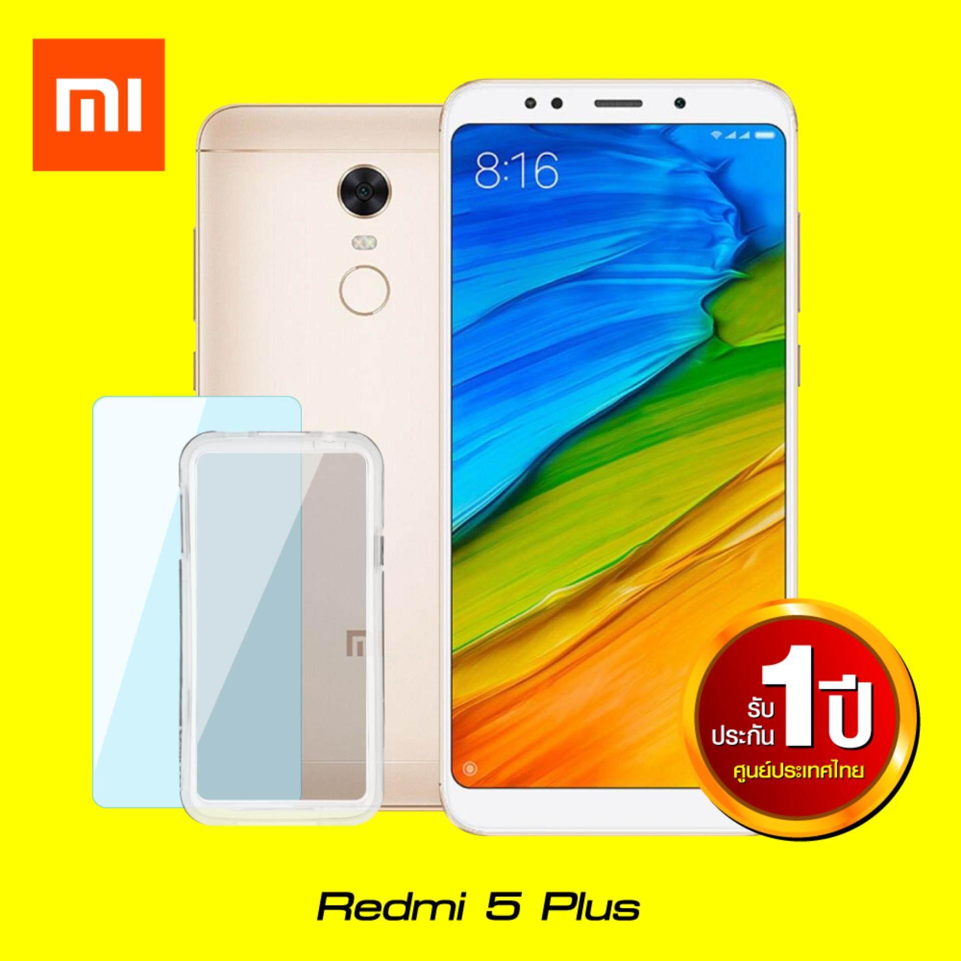 ราคา Xiaomi Redmi 5 Plus 3 32Gb พร้อมเคสกันกระแทก ฟิล์มกันรอย มูลค่า 390 หน้าจอ 5 99 นิ้ว รองรับ 2 ซิม รับประกันศูนย์ไทย 1 ปีเต็ม