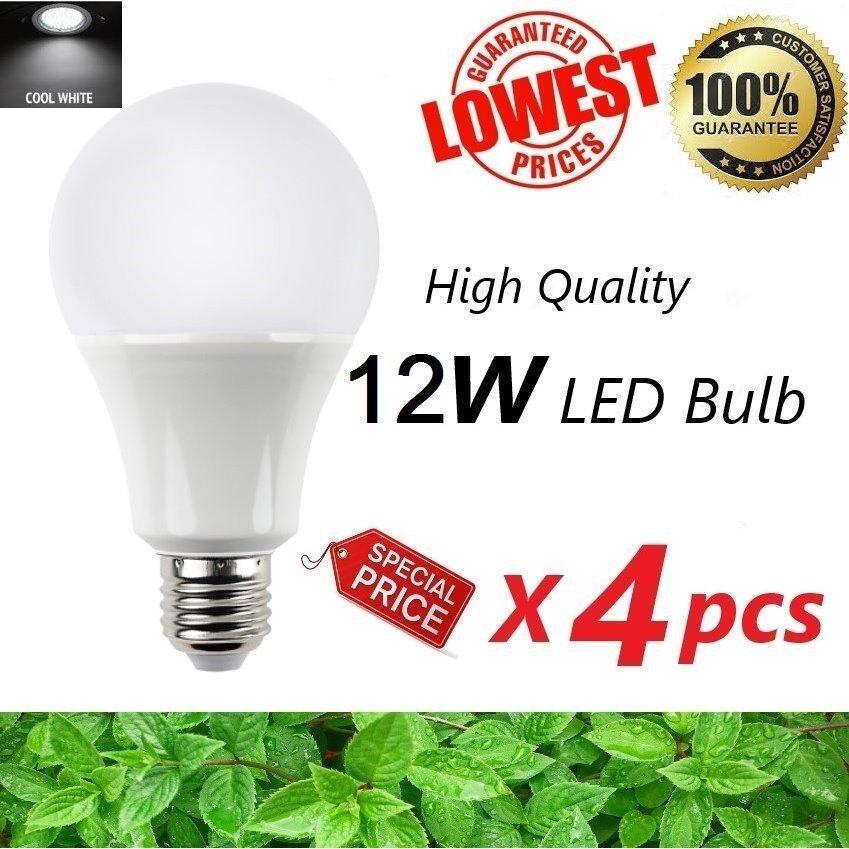 ขาย Power Saving 12W Led Light Bulbs หลอดไฟLedประหยัดพลังงาน12วัตต์ ไฟขาว ออนไลน์ ใน กรุงเทพมหานคร